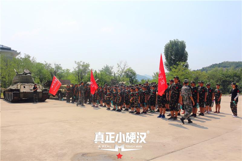 军事夏令营基地